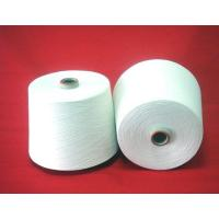 Quality T/C&CVC Yarns for sale