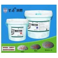 Quality centrifuge impact wear resistant repairing epoxy coatings for sale