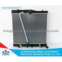 Buy cheap discount radiator toyota hiace 2005 at thickness 32mm with