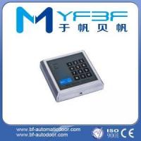 YF206 Automatic door access keypad