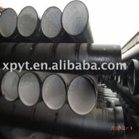 Buy cheap Large diameter cast iron pipe from Wholesalers
