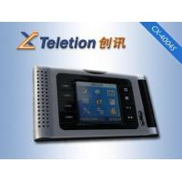 Quality 4 Channel Standalone Voice Logger for sale