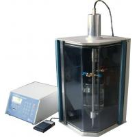 Quality UH Series Ultrasonic Processors for sale