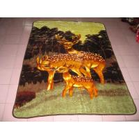 Quality 【 BLANKET 】 for sale
