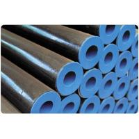 Quality Oil Pipe for sale