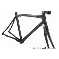 Buy cheap bike accessories from wholesalers