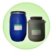 Buy cheap Alkali Resistant Penetrating Agent from Wholesalers