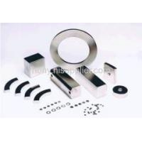 China Permanent sintered NdFeB ring Magnet on sale