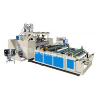 cpp film production line - quality cpp film production ...