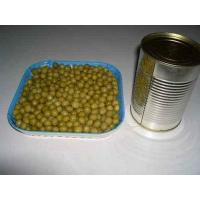 Quality canned green peas for sale