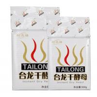 Quality Tai Long dry yeast (high sugar tolerant) for sale
