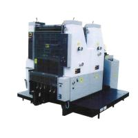 Quality Two-color offset press for sale