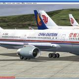 Buy cheap American Airline from China to North America from Wholesalers