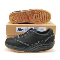 Buy cheap women's MBT Barabara shoes from wholesalers