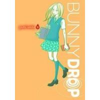 Quality Bunny Drop Graphic Novel Vol 06 pre-order for sale