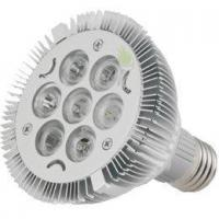 Buy cheap PAR 30 LED Bulb - Dimmable from wholesalers