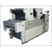 Offset Printing Machine Two Color Offset Printing Machine