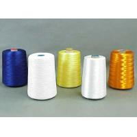 Quality Yarn  Filament for sale