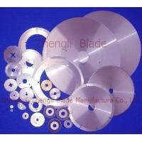 Quality Textile industry blade for sale
