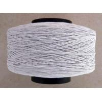 Quality Covered Yarn for sale