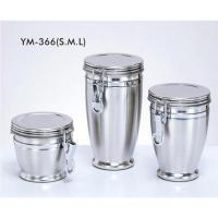 Buy cheap Stainless Steel Canisters from Wholesalers