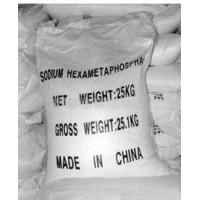 Quality Dyes and dye intermediates SHMP for sale