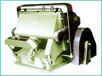 Quality Die Cutting Machines for sale