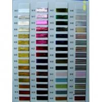 Quality Color Card for sale
