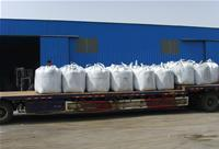 Buy cheap Silica Fume Silica Fume from Wholesalers