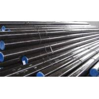 Buy cheap Alloy Plates Stainless steel rods from wholesalers