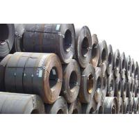 Buy cheap Steel Coils Hot Rolled Steel Coi from wholesalers