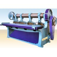 Buy cheap Eccentric Slotting Machine from wholesalers