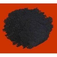 Quality Tungsten raw material Tungsten carbide powder for sale