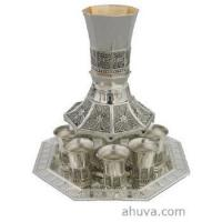 Judaica Silver Plated Wine Fountain
