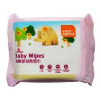 Quality Detergent Series for sale