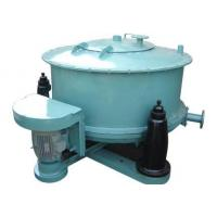 TOP DISCHARGE CENTRIFUGE