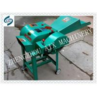 Buy cheap small chaff cutter for family used from wholesalers