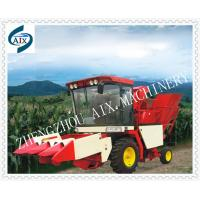 Buy cheap combined corn harvesting machine from wholesalers