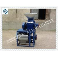 Buy cheap wheat flour milling machine from wholesalers