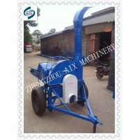 Buy cheap chaff cutter from wholesalers