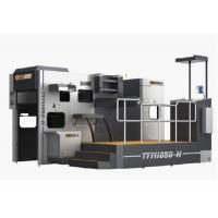 Buy cheap TYM-1050-H Automatic foil stamping &die-cutting machine from wholesalers