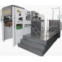 Buy cheap TYM1020-H Automatic foil stamping & die-cutting machine from wholesalers