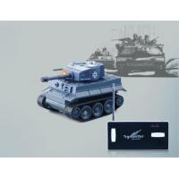 Quality RC TANK HY-109203 for sale