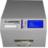 Quality Reflow Oven [8] YX-4030 for sale