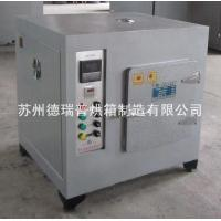 China Welding wire spe… Welding rod oven on sale