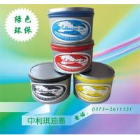 Quality offset sublimation oil ink in peru for sale