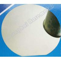 Quality CuW Wafer for LED Heat Sink for sale