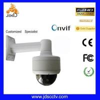 1080P Fish-Eye IP Camera 360 Degree (JD-IP360MDV/H)