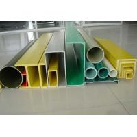 Quality FRP profiles for sale