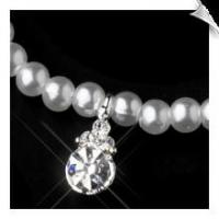 Buy cheap EC-Child's Silver White Bracelet B-401 from Wholesalers